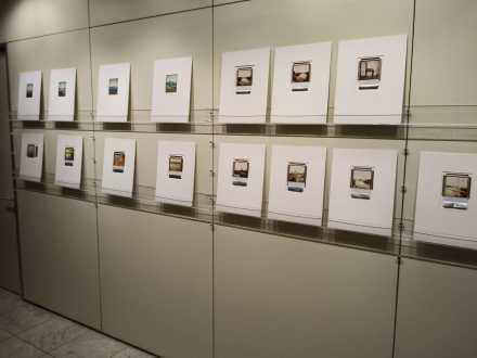 I confini dell'Illusione - Circolo fotografico petronianao - Bologna (6)